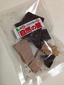 2015.02.08-1あじげん.jpg